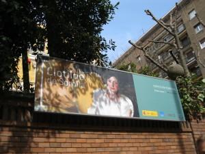 Entrada al Museo Sorolla